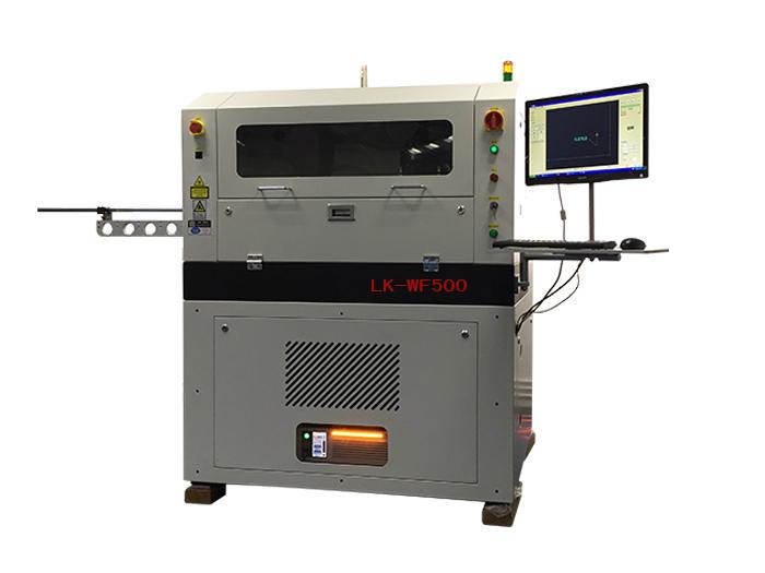 镭康科技不锈钢激光焊接机